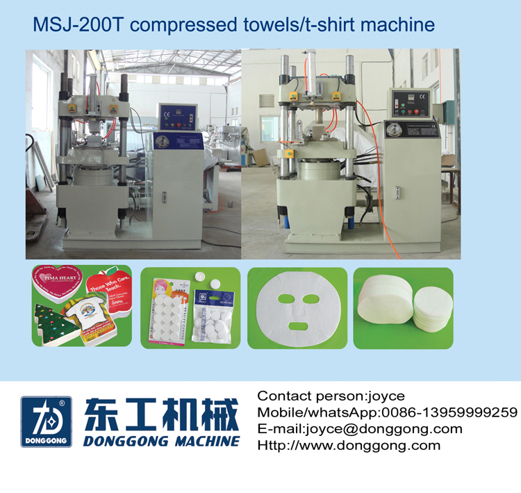 T-shirt /Towel Machine, coin tissue/magic towel compression machine( CE standard )