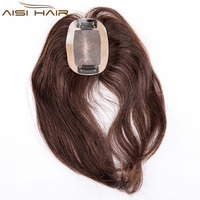 Aisi Hair Cheap Stock Fine Mono With Skin Around , 10 Inch Hair Men Toupee , Remy Brazilian Hair Men Toupee Free Shipping