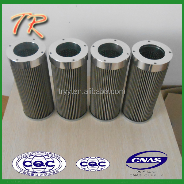 Tianrui high quality low cost tank suction filter element
