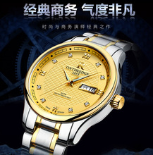high quality mens watches old watch brands japan movt luxury cheap sport watch