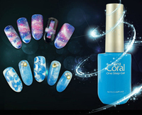 CCO Sea Coral The most beautiful 150 color one step gel polish nail