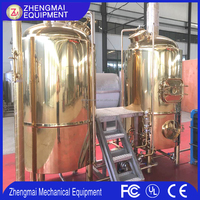 Rose Color Mash Tun Kettle Tank