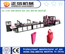 ZXC-A700 high quality small manufacturing box bag making machines
