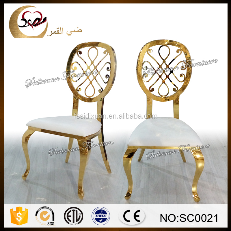 round shape back gold stainless steel white PU cushion banquet chair