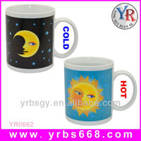 Moon and Sun Smile Face 11oz heat color changing mug