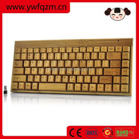 bamboo & wood mechanical usb wireless keyboard
