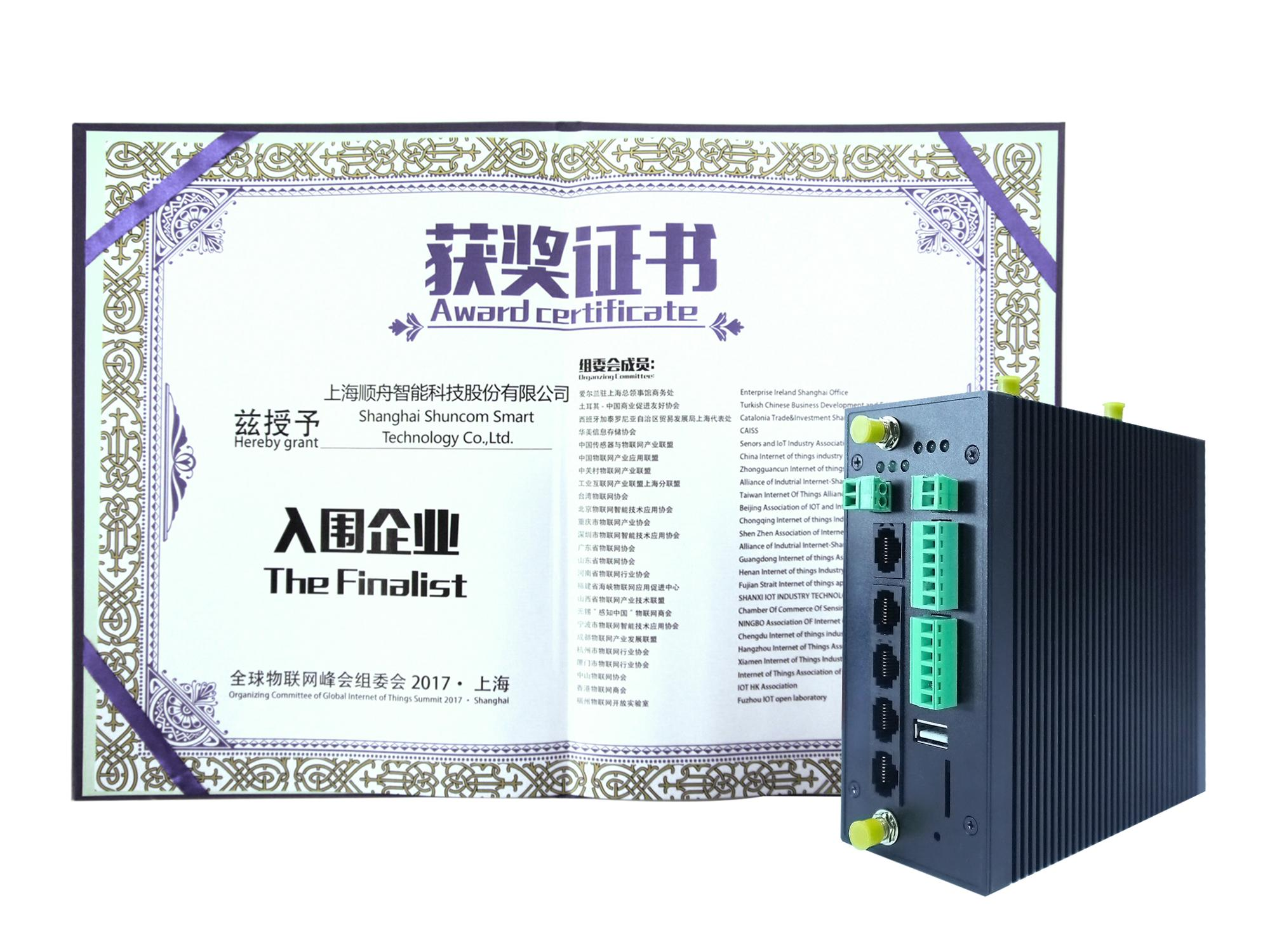 Wireless long-distance data transmission industrial gateway