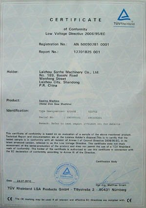 Certificate of commodity
