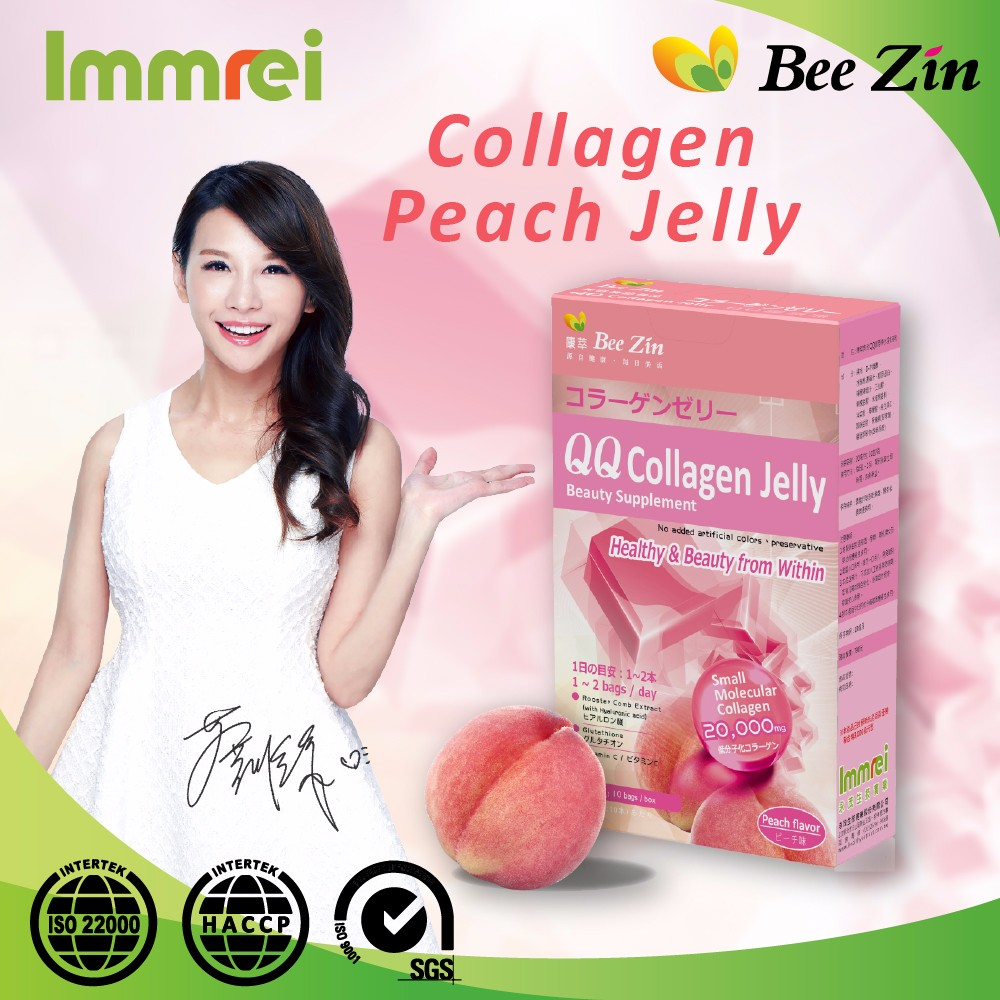 Private Label Healthy Hyaluronic Acid Ingredient Peach Collagen Jelly