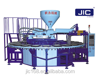 2017 new PVC air blowing machine ( JIC724A)