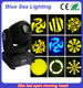 30w led spot moving head china cheap professional dj equipment