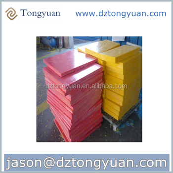 tongyuan rubber plastic co., ltd real factory provide hdpe sheet