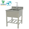 YSVET-QX9101 Cheap veterinary clinic animal cleaning sink pet grooming equipment