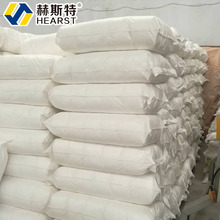PP fiber for concrete dry-mixed mortar additive