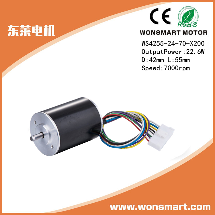 dc 24v brushless motor 200w with high speed