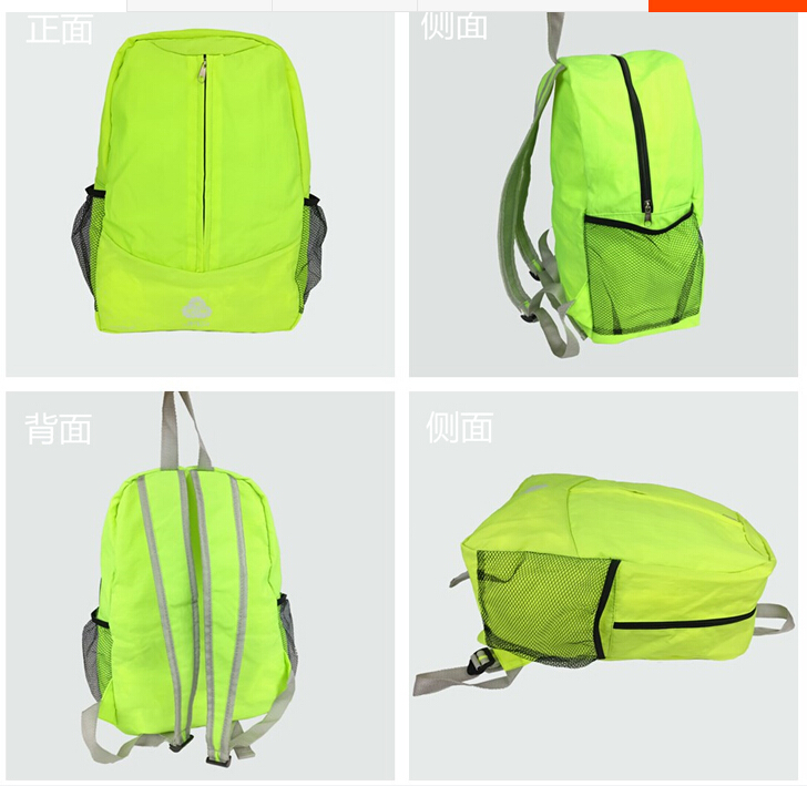 small MOQ accepted ready light neon green school bag backpack nylon wash material