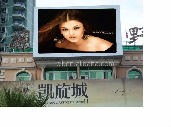 advertising billboard full color/outdoor led screen display board 16mm