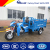 hot sale 150cc air cooling 3 wheel motorcycle