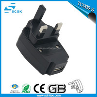 usb wall charger for mobile phone tc009