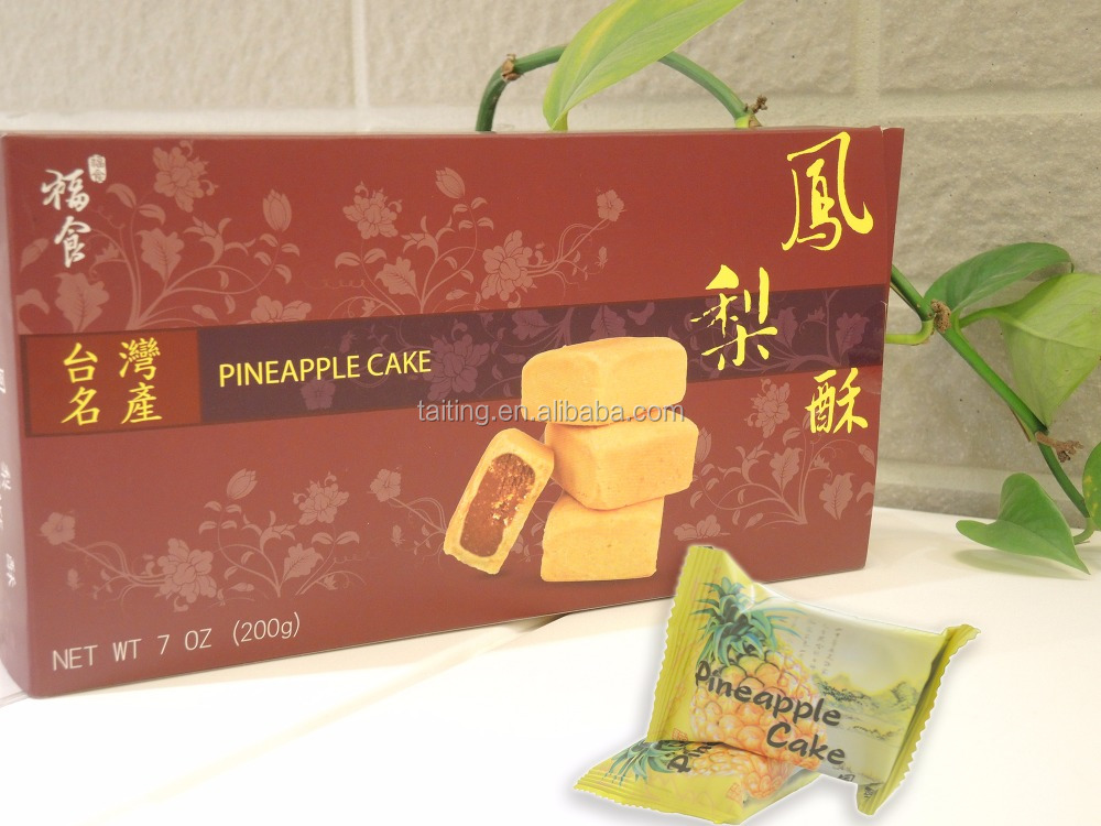 traditional Taiwan pineapple cake