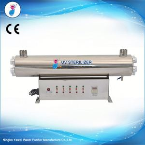 UV sterilizer / UV disinfection / Ultraviolet water purifier