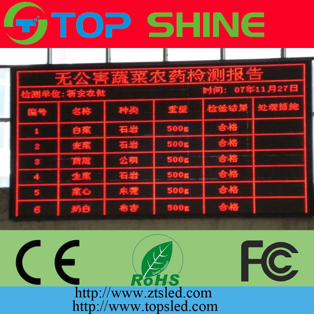 <strong>P10</strong> <strong>1r</strong>-led display module <strong>outdoor</strong> waterproof led screen board for datasheet
