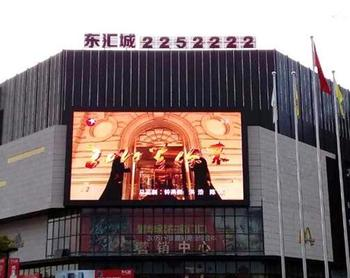 Full Color P10 Outdoor Waterproof Advertising LED Display Screen