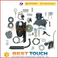 Silver motorized bike 80cc gas motor bicycle bicycle two stroke engine kit engine parts
