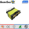 /product-detail/hot-sale-high-frequency-transformer-bobbin-electrical-coil-60698985227.html