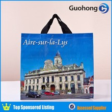 China supplier custom printed shopping bopp laminated pp woven bag