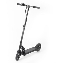 China cheap price light weight 350W Brushless Alloy Frame 2 wheel folding electric scooter for adult cheap