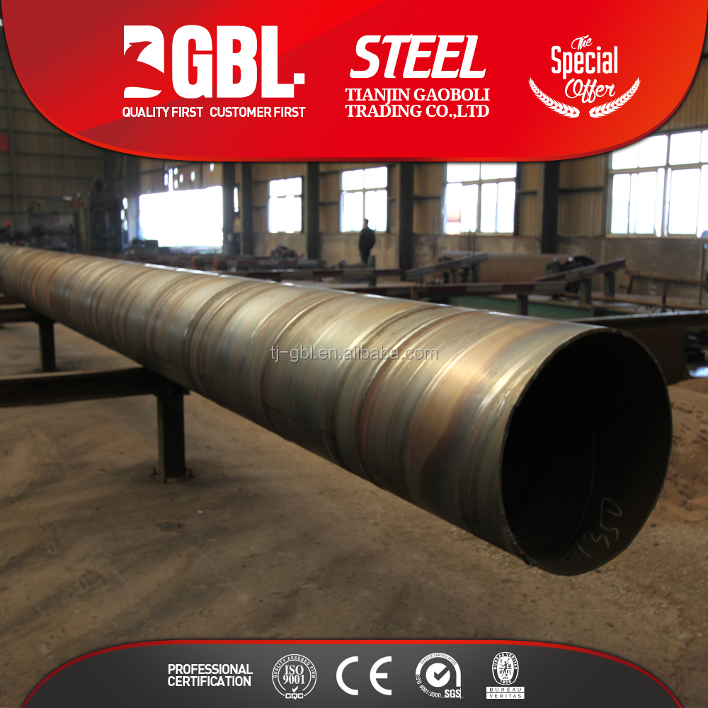 Spiral submerged arc welding X70/X52 Steel Pipe for API 5L on sale