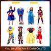 High Quality Kids Carnival Party Costume