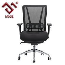 Color Optional Mesh Fabric Small comfortable Office Chair