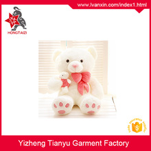 Beautiful color korean design your own plush teddy bear toy