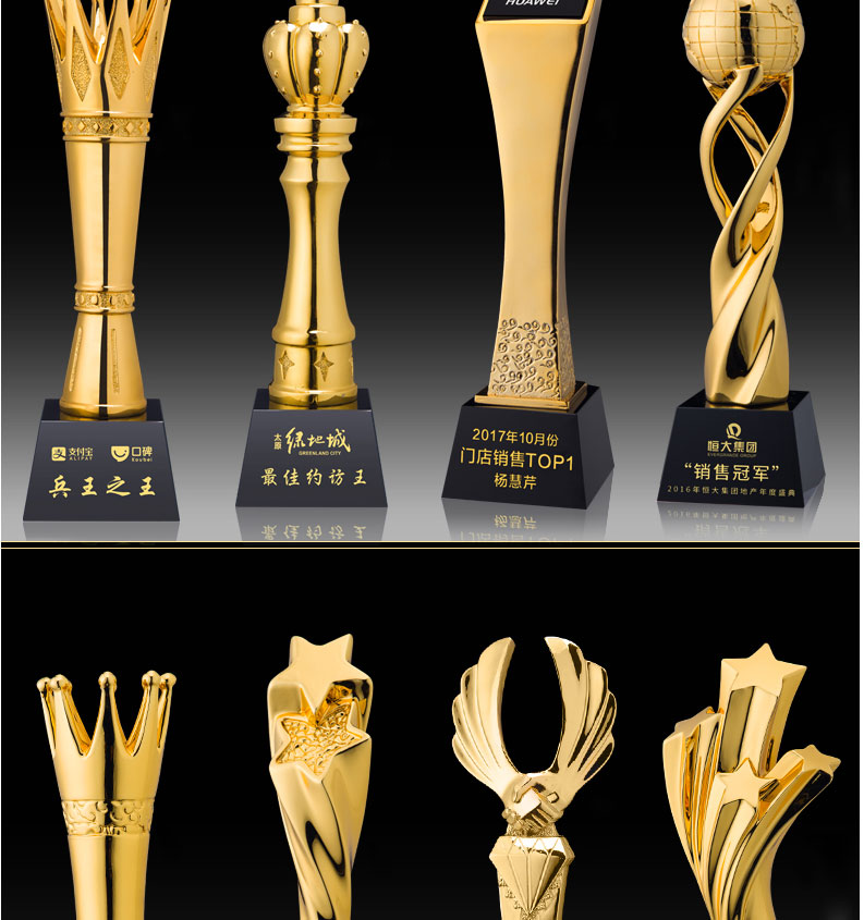 China suppliers Custom wholesale trophies and plaques Resin award medals crystal trophy