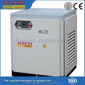 Sell Online motor powered silent screw air compressor