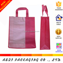 alibaba china plain promotion folding disposable nonwoven cloth bag for shopping