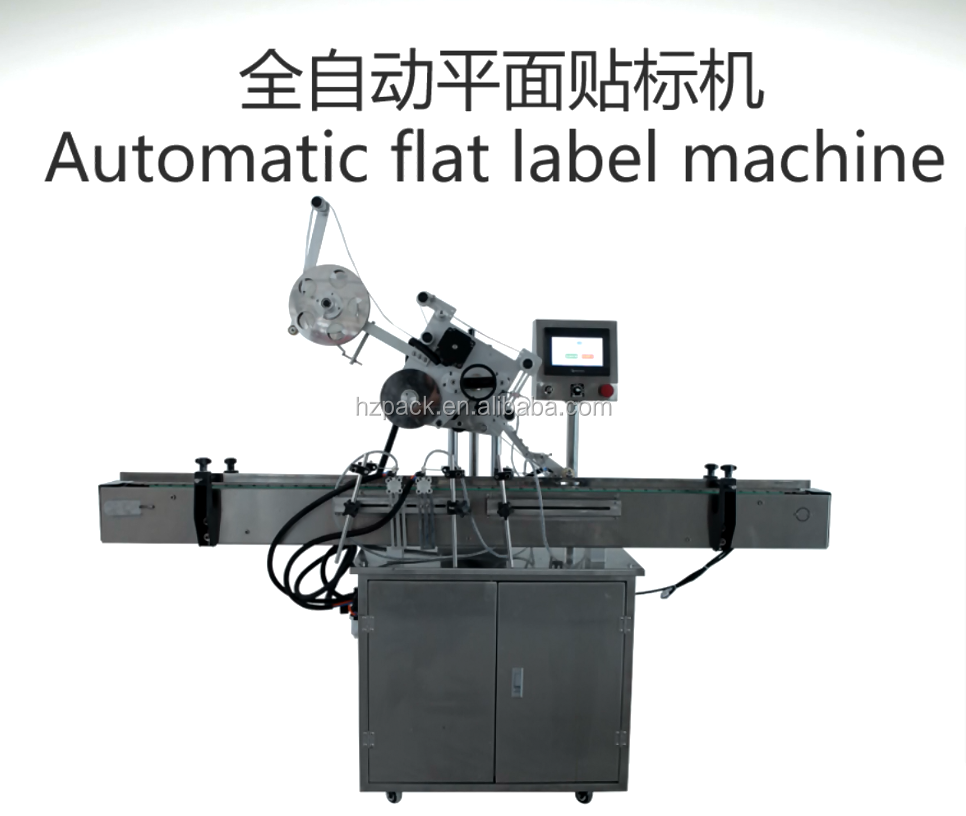 High Precision Automatic Flat Labeling Machine