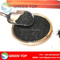 Granular wood based activated charcoal,Iodine value 1100mg/g activated carbon