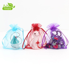 Factory Price Custom Printed Organza personalized drawstring bags