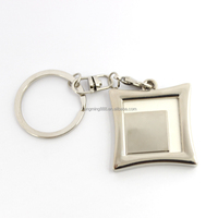 Customized plain metal Frame pendant keychains wholesale, keychain manufacturer in China