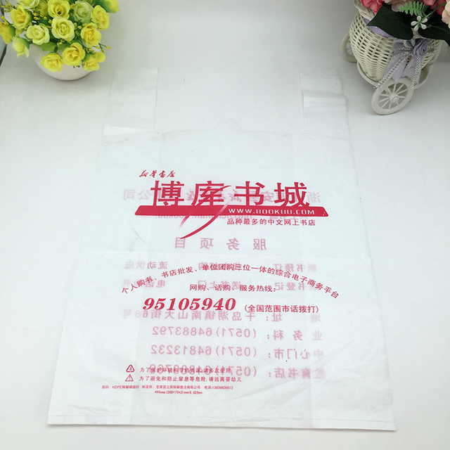China manufacturer direct custom design high quality biodegradable hdpe vest bag
