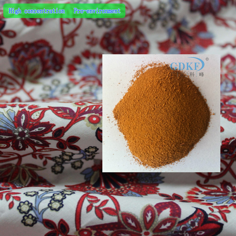 acidity dye-fixing powder textile dyeing auxiliary F-312