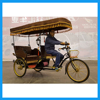 Ancient Ways Out Door Street Cheap 3 Wheel Electric Motorized Tricycle Rickshaw Carriage