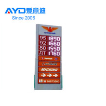 Outdoor 7 segment led display 16 inch led display panel price sign board