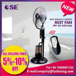 Chinese Foshan copper motor intelligent mist fan with great price