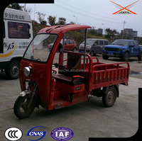Chinese Cabin Cargo Tricycle Hybrid