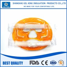 Professional Manufacture Cheap Facial Eye Masks
