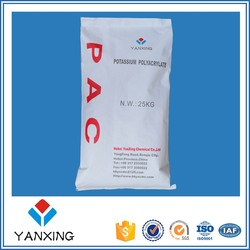 Increase and stabilize viscosity Poly Anionic Cellulose PAC for drilling fluid